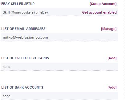 Стартова страница за добавяне на дебитна или кредитна карта към акаунта ви в Мънибукърс