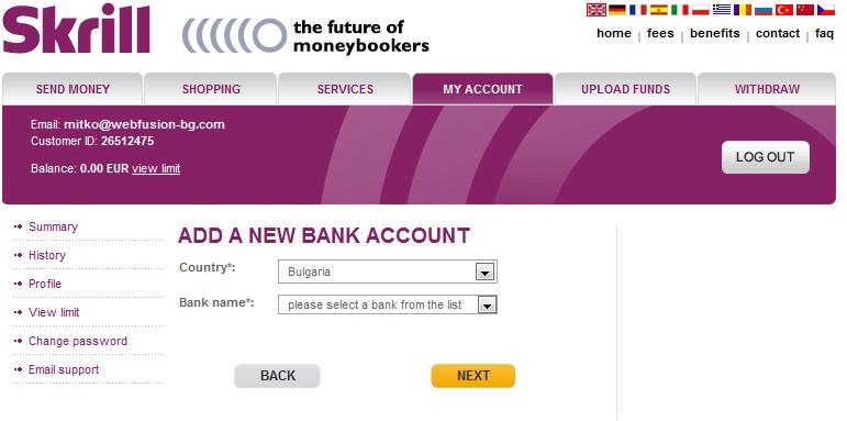 Стартова страница на формата за регистриране на банкова сметка в Мънибукърс