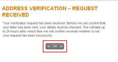 Потвърждаване на молбата за верифициране на адрес
