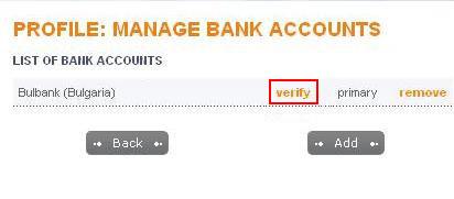 Процедура по верификация на банкова сметка с Мънибукърс