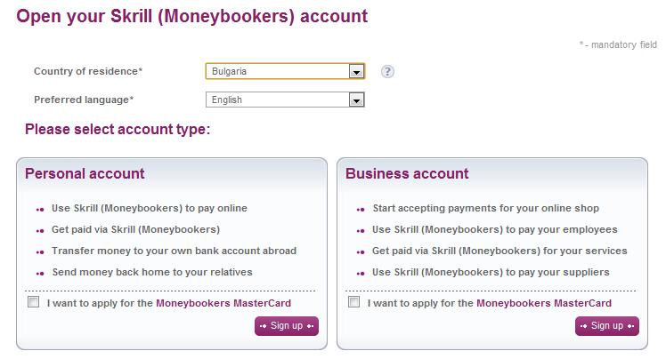 Стартова страница на формата за регистрация в Мънибукърс
