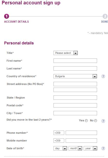 Регистрационна форма за попълване на лични данни за регистрация в Мънибукърс