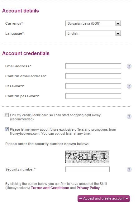 Данни за сметката при регистрация в Мънибукърс