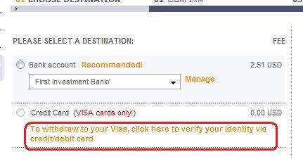 Линк за верифициране на картова сметка в Мънибукърс