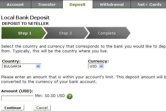 Депозиране в Нетелър посредством местен банков превод